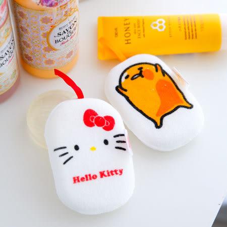 正版三麗鷗沐浴棉 泡泡 洗澡 搓澡 沐浴海棉 洗澡棉 洗澡海棉 沐浴澡棉 Kitty 蛋黃哥 凱蒂貓