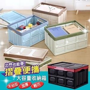 折疊可疊加大容量收納箱淺咖色