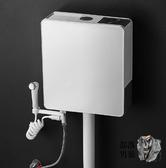 沖水箱 馬桶蹲便器廁所衛生間沖水箱蹲便家用抽水掛牆式蹲坑加厚節能水箱