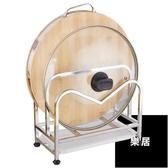 鍋蓋架 不銹鋼放座免打孔菜板案板砧板架帶接水盤廚房收納置物架JY【快速出貨】