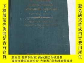 二手書博民逛書店罕見日文版原子力平和利用會議報告論文集(H4678)Y17341