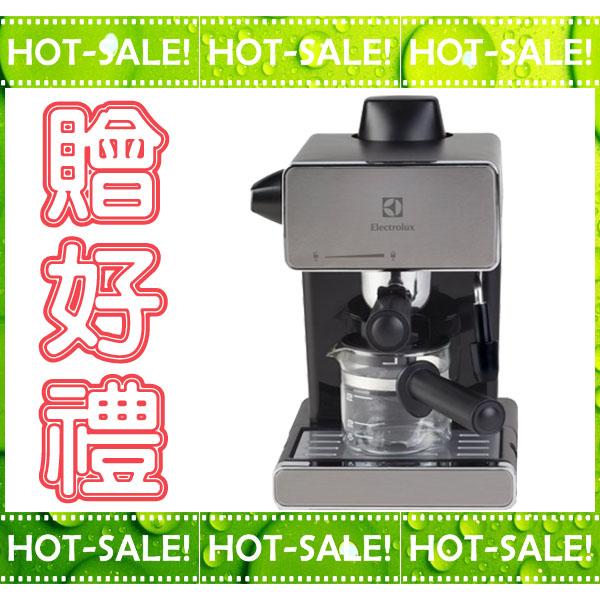 《現貨立即購+贈好禮》Electrolux EES1504K / EES1504 伊萊克斯 半自動 義式咖啡機