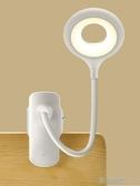 小台燈護眼書桌學生用LED可充電插電兩用宿舍USB學習台風臥室床頭 流行花園 YJT