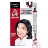 美吾髮 快速護髮染髮霜 #6自然褐 ☆艾莉莎ELS☆