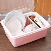 廚房碗柜塑料瀝水碗架帶蓋碗筷餐具收納盒放碗碟架滴水碗盤置物架