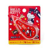 《Sanrio》HELLO KITTY繽紛文具第六彈-迷你修正帶(歡樂遊行)★funbox生活用品★_UA48712