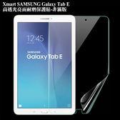 Xmart for SAMSUNG Galaxy Tab E 8吋 高透光亮面耐磨保護貼-非滿版