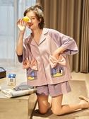睡衣女夏季純棉薄款短袖甜美可愛學生卡通春秋夏天家居服兩件套裝  【快速出貨】