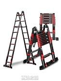 黑色款伸縮梯子人字梯鋁合金加厚摺疊梯家用多功能升降梯工程樓梯 快速出貨
