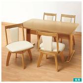 ◎天然木餐桌椅五件組 RICK135 NITORI宜得利家居