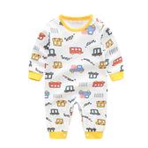 滿版小汽車印花長袖包屁衣 嬰兒裝 爬爬服 連體衣 兔裝 哈衣
