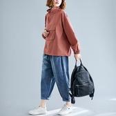 大尺碼女裝 秋冬200斤胖mm遮肚子減齡洋氣寬鬆顯瘦長袖上衣外套 秋季上新 週年慶降價