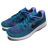 Nike 慢跑鞋 Wmns Free RN 2017 綠 藍 白底 透氣鞋面 赤足 女鞋 運動鞋【PUMP306】 880840-300