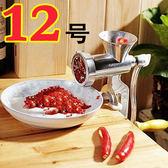 香腸絞肉機 多功能手動絞肉機 家用手搖碎肉器 灌腸機壓面器 磨粉器香腸機