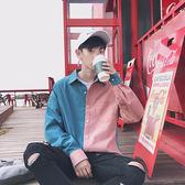 韓版粉色拼接撞色長袖襯衫男女原宿bf風寬鬆個性潮牌日繫學生襯衣    琉璃美衣