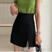 黑色高腰開叉半身裙女2021年春款新款a字短裙西裝包臀裙子設計感 蘿莉新品