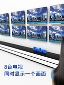 hdmi分配器一分8一拖四1進8出高清視頻分頻分線器1080p電視賣場3d-享家生活館