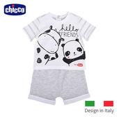 chicco-小乳牛條紋短袖套裝
