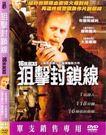 【百視達2手片】狙擊封鎖線(DVD)