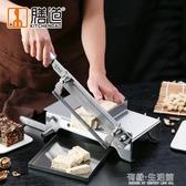 阿膠糕專用切刀家用糕點羊肉切片機牛軋糖切塊不銹鋼年糕專用鍘刀AQ 有緣生活館