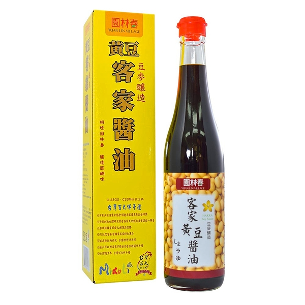 (團購價12瓶只要3080元,現省160元再享免運!)《好客》客家黃豆醬油(550ml/瓶)_C006007
