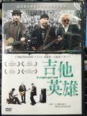 影音 P08 507  DVD 電影~吉他英雄~ 三大天團吉他手傳奇生涯首度呈現