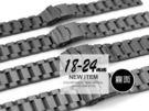 完全計時手錶館│豪邁型男必備 進口精緻拋光 實心316L鍍黑鋼帶/不鏽鋼錶帶 限量特價 鋼4-1