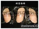 """MAKE UP FOR EVER """"斜型海棉"""""""