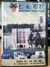 挖寶二手片-TSD-073-正版DVD-影集【西點軍校 全7集7碟】-美國最高軍事學府(直購價)