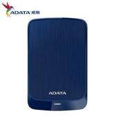 ADATA威剛 5TB外接式硬碟HV320-藍色【愛買】
