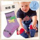 防滑輕薄學步襪-彩蝶紫(9-11cm) ...
