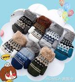 手套 兒童毛線手套雙層加絨加厚4/5/6/7/8歲男童女童冬季保暖掛脖手套  美斯特精品