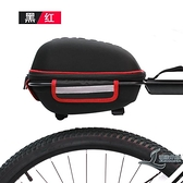 自行車包尾包騎行裝備后貨架包單車配件后架包后座包【邻家小鎮】