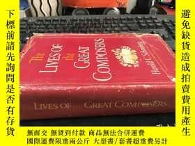 二手書博民逛書店THE罕見LIVES OF THE GREAT COMPOSER