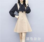 長袖洋裝小香風背帶裙套裝氣質雪紡衫連身裙兩件套洋氣減齡短裙 XN8933『黑色妹妹』