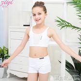 女童背心內衣 女童內衣背心發育期兒童小背心純棉女大童網眼抹胸 寶貝計畫