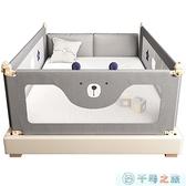 床圍欄嬰兒防摔欄桿兒童寶寶安全床上床邊擋板通用床護欄【千尋之旅】