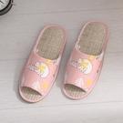 【333家居鞋館】親膚紙蓆 馬卡龍北極熊室內蓆拖鞋-粉