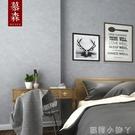 壁貼壁紙北歐工業風水泥灰色牆紙現代簡約純色素色臥室客廳服裝奶茶店壁紙 NMS蘿莉小腳丫