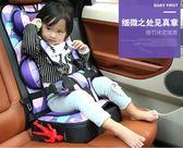 簡易兒童安全座椅汽車用嬰兒便攜式車載坐椅寶寶安全帶套0-4-12歲 英雄聯盟