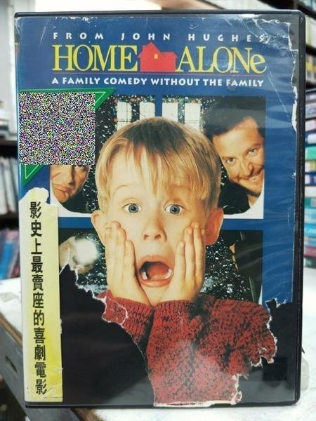 挖寶二手片-C01-057-正版DVD-電影【小鬼當家1】-麥考利克金(直購價)