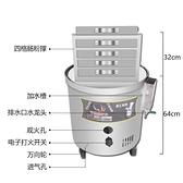 廣東腸粉機商用抽屜式蒸爐蒸包子機蒸粉節能兩抽一份燃氣 聖誕節全館免運HM