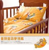 【碧多妮】童顏童語夢境篇-60支紗精梳綿被單+桑蠶絲被0.5公斤3*4尺-嬰兒被組