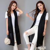 背心 夏季新款韓版大碼無袖馬夾薄款開衫外套中長款雪紡西裝馬甲 QQ4776『優童屋』