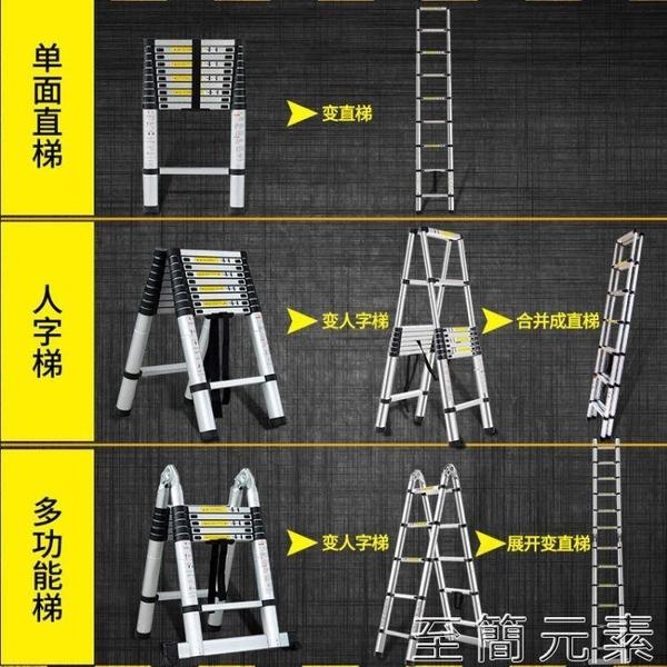 節節升鋁合金加厚直梯單側梯單面梯摺疊一字工程梯家用梯子伸縮梯 中秋節全館免運