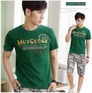 【大盤大】(T62973) 男 短袖純棉T恤 夏季棉T 綠色 台灣製 套頭 圓領T恤 圖TEE 星星【剩M和L號】