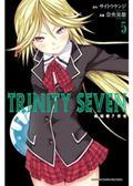 (二手書)TRINITY SEVEN 魔道書7使者(5)
