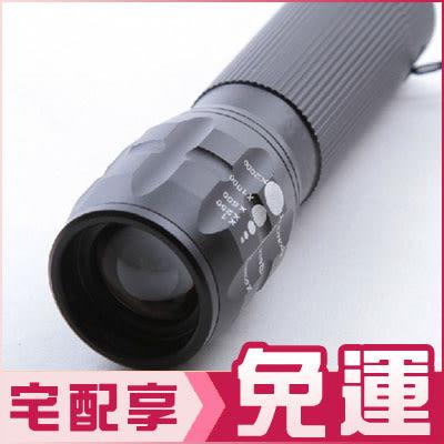伸縮調焦手電筒【AF06015】JC雜貨