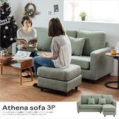 獨立筒 沙發 沙發床 沙發椅【Y0388】雅典娜三人L型獨立筒沙發-淺藍 完美主義