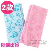 〔小禮堂〕Hello Kitty 身體沐浴巾《2款隨機.粉/藍》澡巾.洗澡海綿 4711161-26388